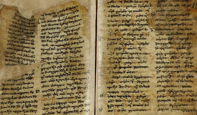 Раскрыт один из секретов библейских рукописей