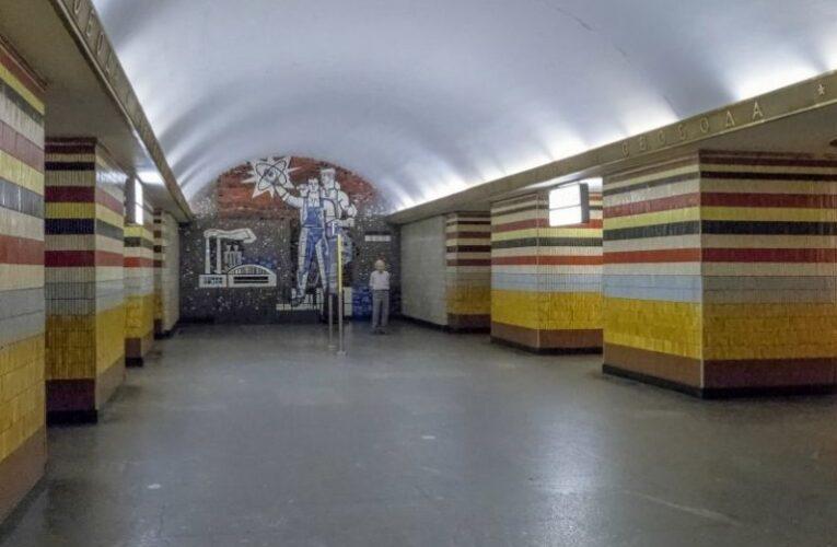 В воскресенье в Киеве закроют несколько станций метро