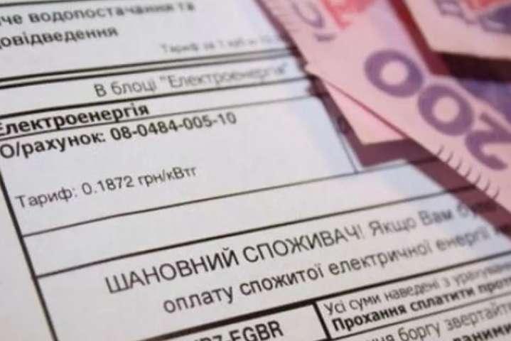 С 1 августа в Украине начинают действовать новые тарифы на электроэнергию