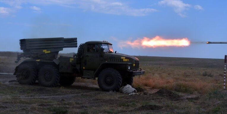 ВСУ провели испытания нового реактивного снаряда