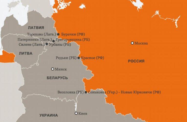 Беларусь и РФ завершают формирование пакета программ «союзного государства»