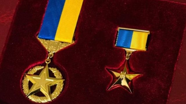 «Слуги» хотят отменить звание «Герой Украины»