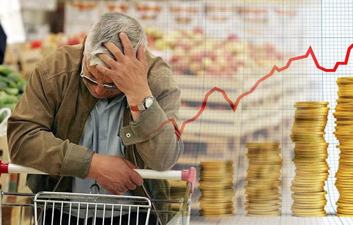 В Минэкономики дали прогноз по росту цен до конца года