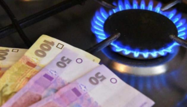 В августе опять повысят цену на газ для населения Украины
