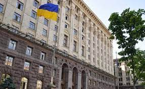 Опубликован рейтинг лучших глав госадминистраций Украины