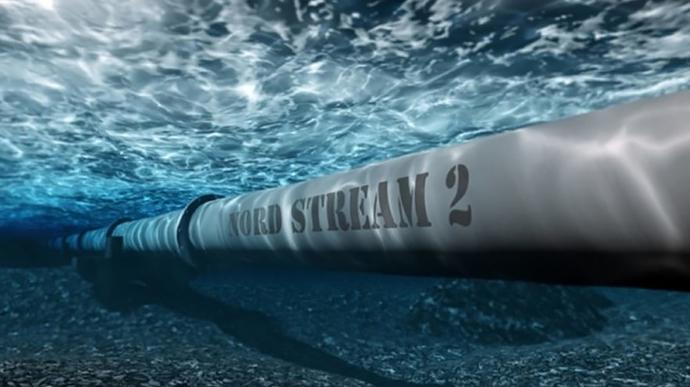 Украина хочет выдвинуть новое требование к США из-за «Северного потока — 2»