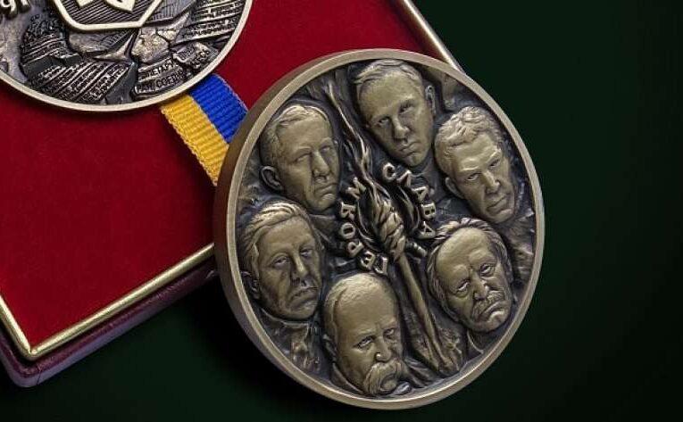 В Украине выпустили медаль с Бандерой к 30-летию независимости (Фото)