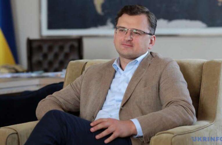 Темы, которые обсудят на «Крымской платформе» назвали в МИД