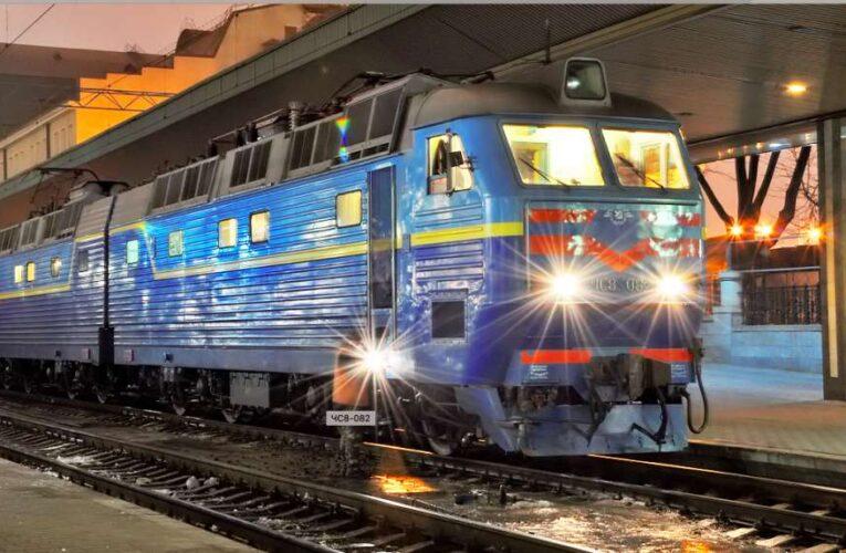 Укрзализныця запустила новые поезда к морю