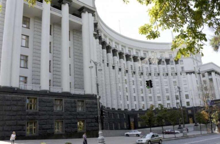 Глава Верховной Рады анонсировал кадровые изменения в Кабмине