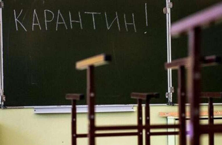 В КГГА рассказали, как начнется обучение в столичных школах 1 сентября