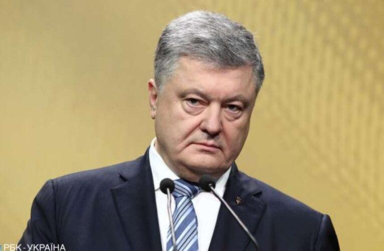 Порошенко решил поучить Зеленского, как вести переговоры с президентом США