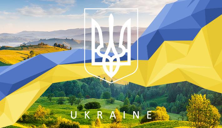 Советник Зеленского  предложил переименовать Украину