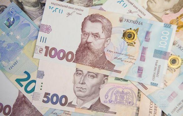 Правительство анонсировало выпуск гособлигаций на 20 млрд грн