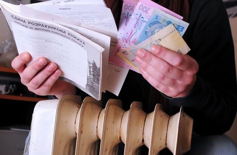 В Украине решили применить старый способ для борьбы с должниками коммунальных услуг