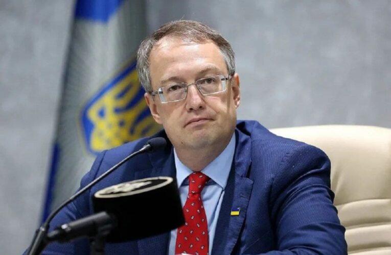 Антон Геращенко занял должность Монастрыского