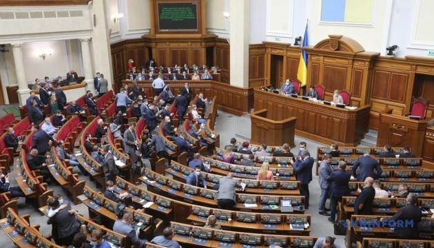Почти все главы фракций и групп Верховной Рады остались без зарплаты за август