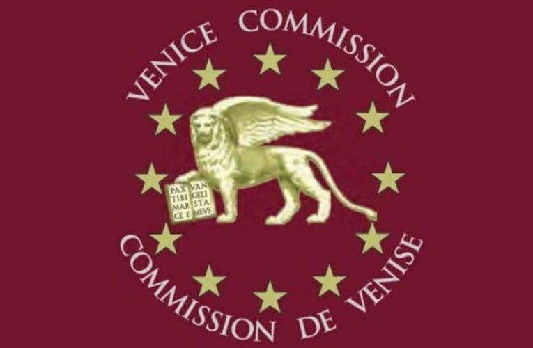Венецианская комиссия займется законопроектом об олигархах