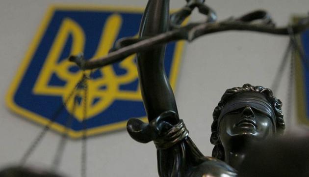 Госдеп отреагировал на блокировку судебной реформы в Украине