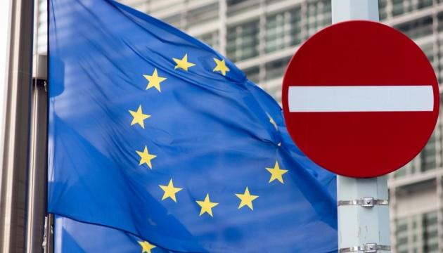 Президент Польши призвал не делать Европу клубом для избранных