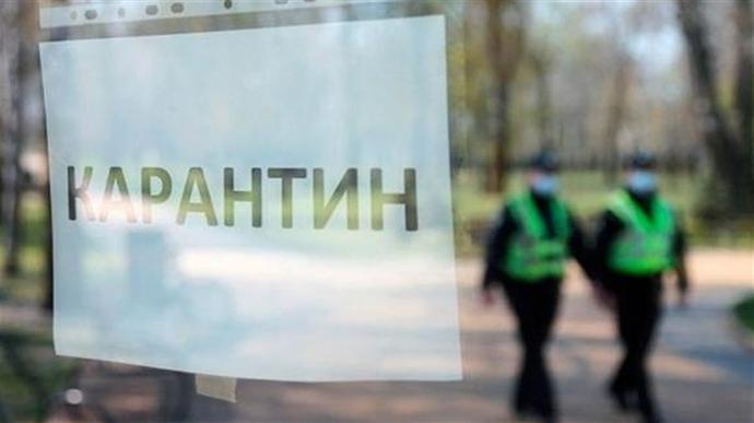 Сегодня в Украине начали действовать новые правила карантина