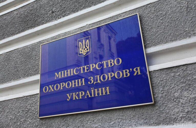 В Минздраве назвали  количество госпитализированных вакцинированных украинцев