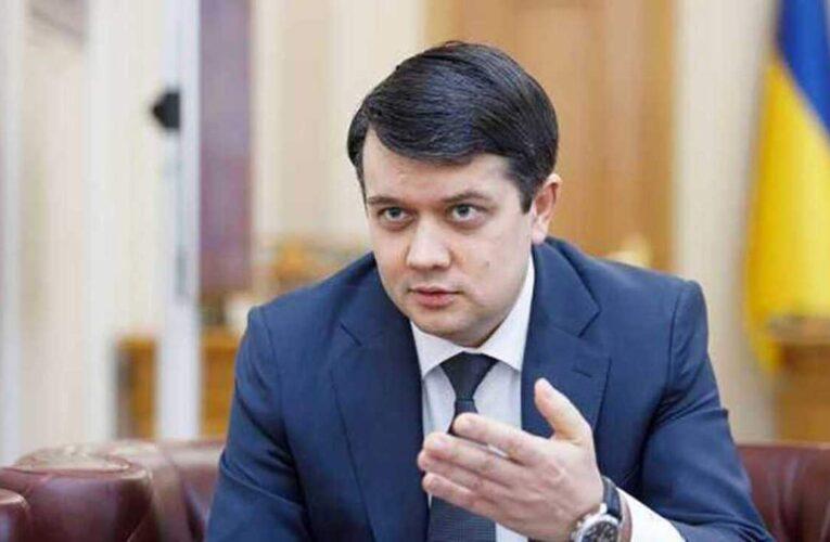 Разумков прокомментировал слухи о своей отставки