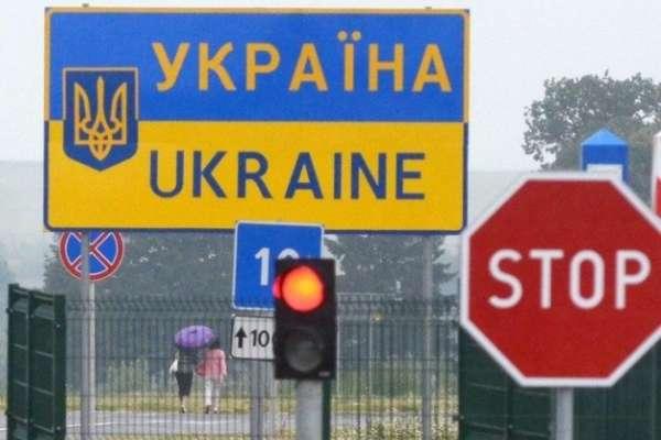 COVID-сертификаты на границе Украины будут проверять спецустройства