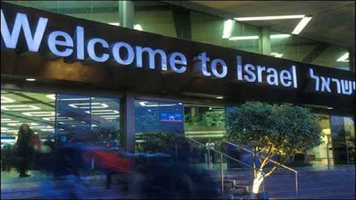 Украинцам разрешили въезд в Израиль: условия