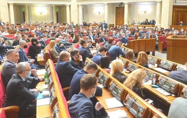 К «Закону об олигархах» собрано почти 1300 правок