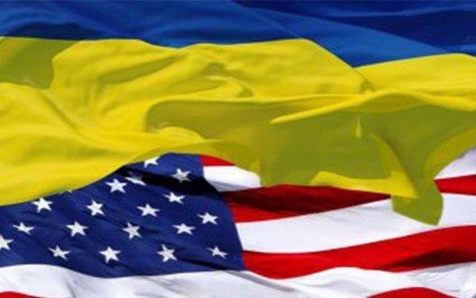 Создать зону свободной торговли Украина предложила США