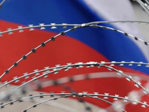Украина готовит пакет санкций против России