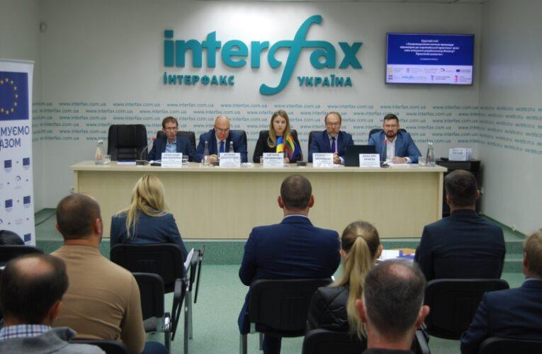 Украинская таможня объявила о переходе на европейские принципы работы