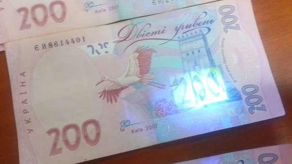 Фальшивые гривни заполнили банкоматы