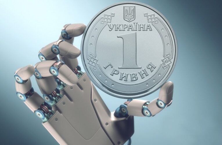Украинцам начнут платить зарплату в электронной гривне