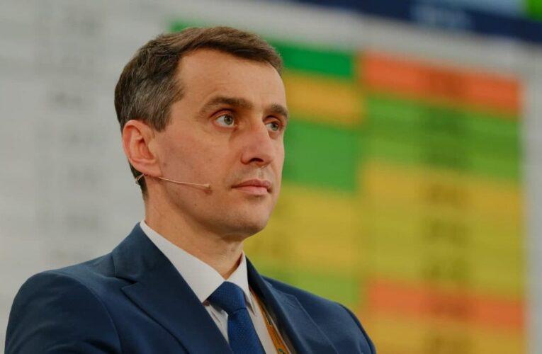 Глава МОЗ объяснил, когда украинцам ожидать окончание карантина
