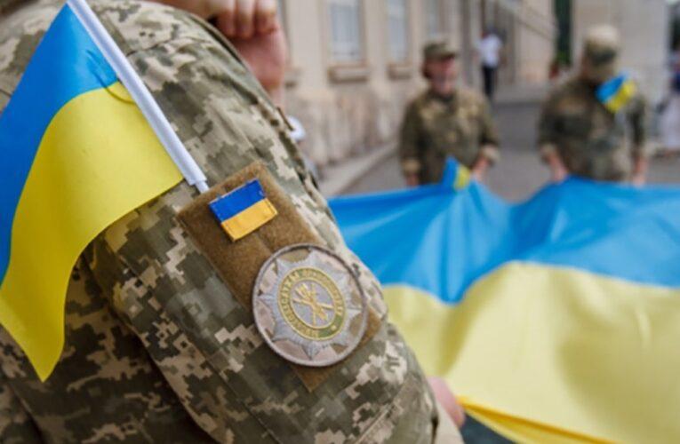 Завтра отмечается День защитников Украины
