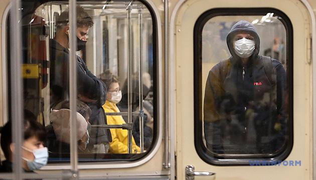 Спецбригады  готовят рейды в метро Киева