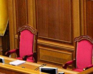 «Слуги» назвали своего кандидата на пост главы ВР