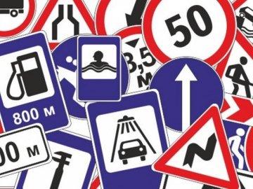Кабмин кардинально изменил Правила дорожного движения