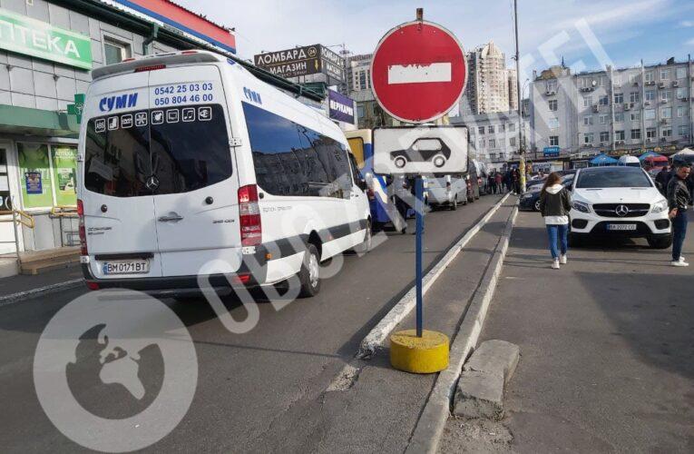45% перевозчиков не вышли на междугородние маршруты