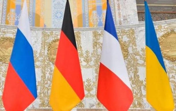 Возможна ли встреча в «нормандском формате», объяснила посол ФРГ