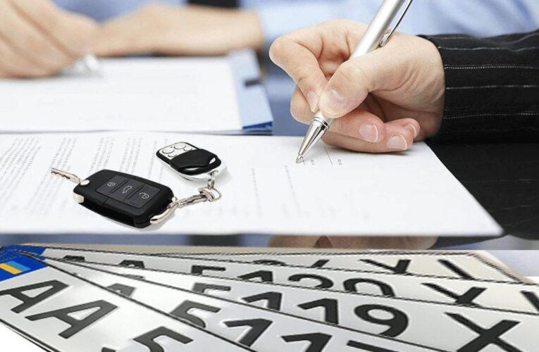 В Украине упростили регистрацию автомобилей