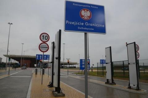 Украина хочет провести международный аудит пунктов пропуска на границе с Польшей