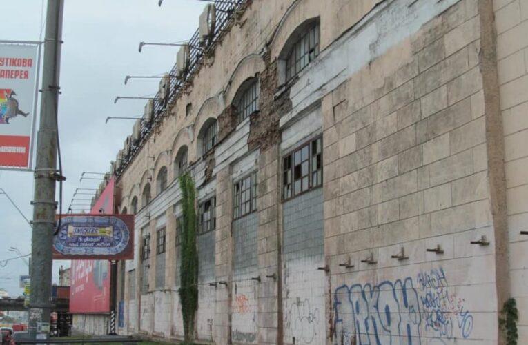 Старейший завод Киева  ушел «с молотка» за 1,4 миллиарда