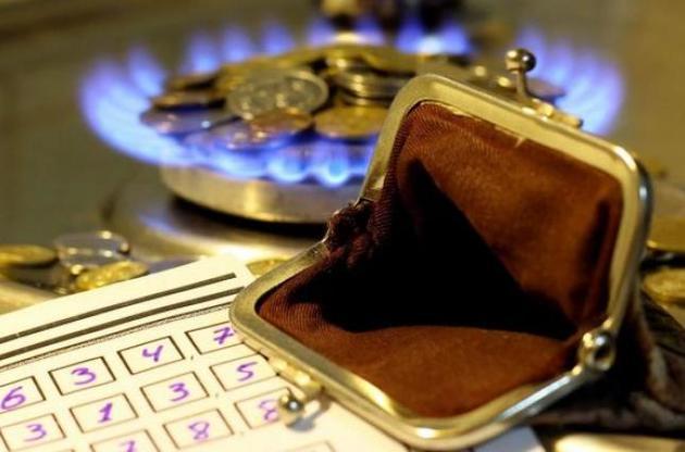 В Минэнерго не исключают рост тарифов в случае прекращения транзита газа