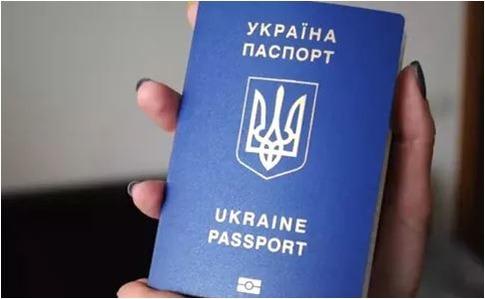 Украина просела в рейтинге паспортов мира