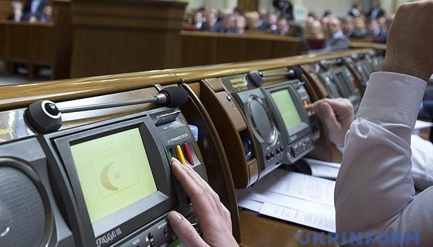 Депутаты определились, когда будут увольнять Разумкова
