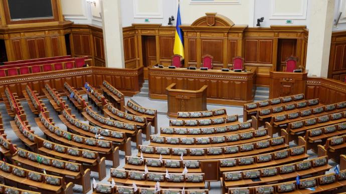 Разумков прокомментировал возможность досрочных выборов Рады