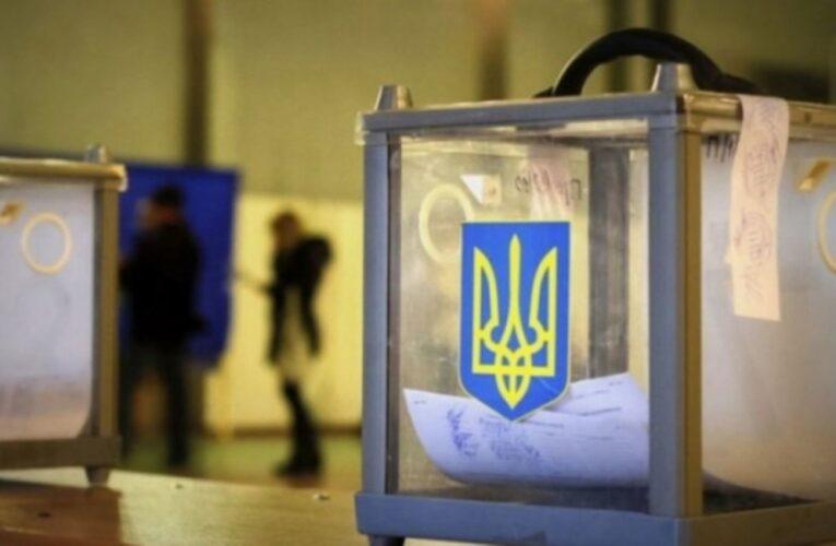 Рада назначила внеочередные выборы еще в двух населенных пунктах